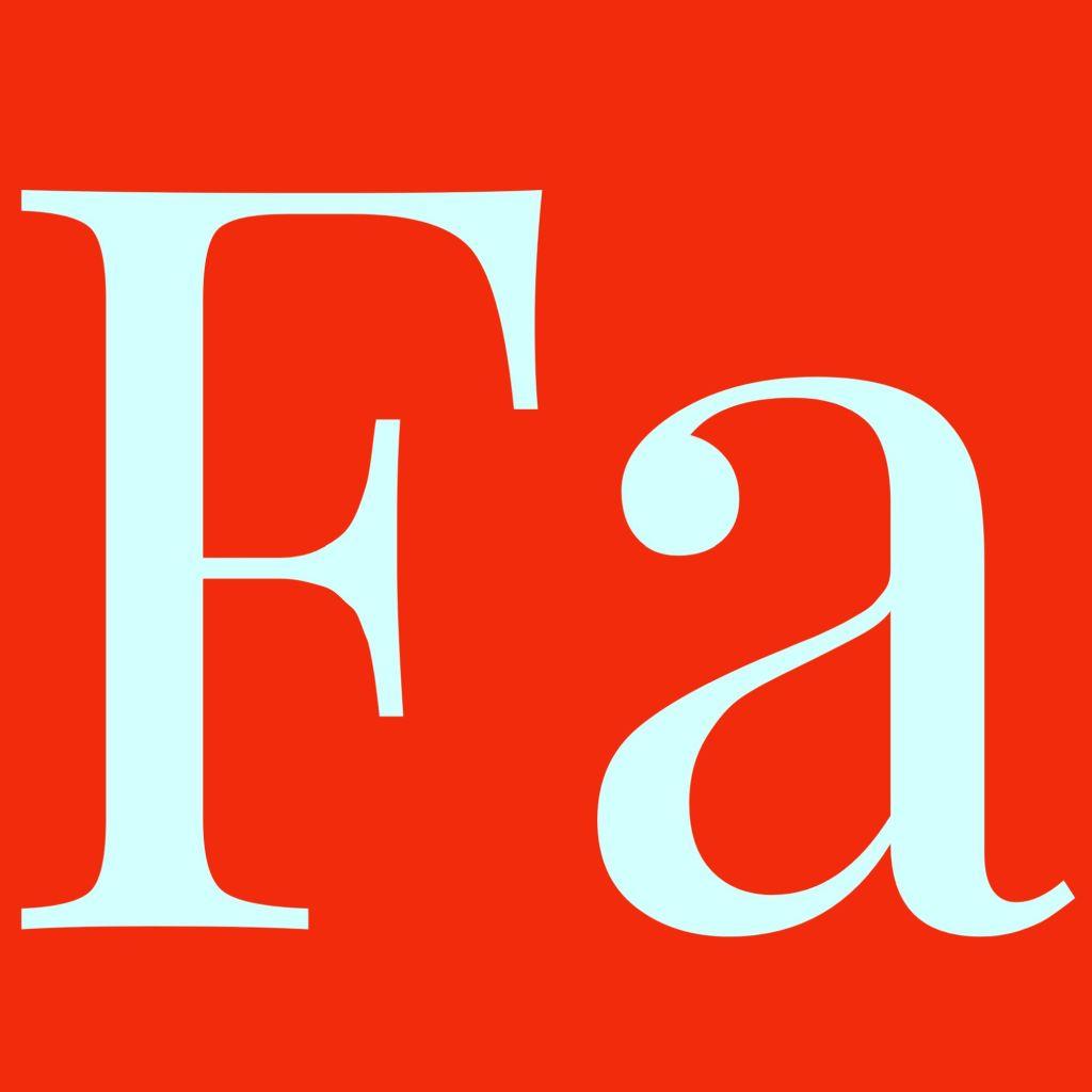 Faramira Logo Big